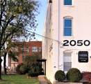 2050 High Street - Photo 4