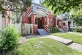 62 Sherman Avenue - Photo 38