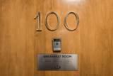 1000 Urlin Avenue - Photo 26
