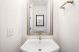 33 Whittier Street - Photo 16
