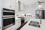 33 Whittier Street - Photo 22