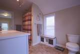 4016 Old Columbus Road - Photo 15