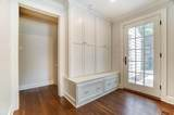 1857 Collingswood Road - Photo 24