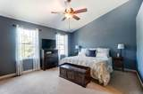 187 Chasely Circle - Photo 21