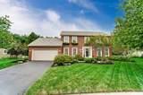 5729 Greenfield Drive - Photo 1