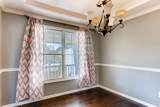 12812 Pacer Drive - Photo 4