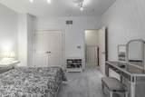 3584 Drayton Hall - Photo 42