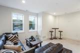 33 Whittier Street - Photo 63