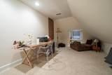 149 1st Avenue - Photo 33