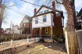 60 Sherman Avenue - Photo 32