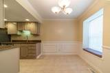 2597 Olde Hill Court - Photo 5