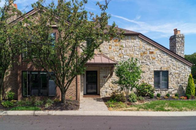 5718 Bastille Place, Columbus, OH 43213 (MLS #216035764) :: RE/MAX ONE