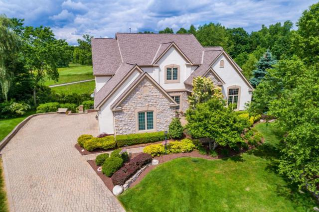 7941 Soft Rush Drive, Westerville, OH 43082 (MLS #217019928) :: Berkshire Hathaway Home Services Crager Tobin Real Estate