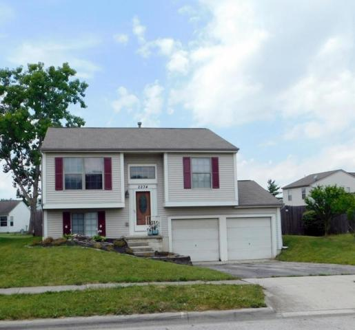 2234 Breeze Hill Drive, Grove City, OH 43123 (MLS #217021854) :: Cutler Real Estate
