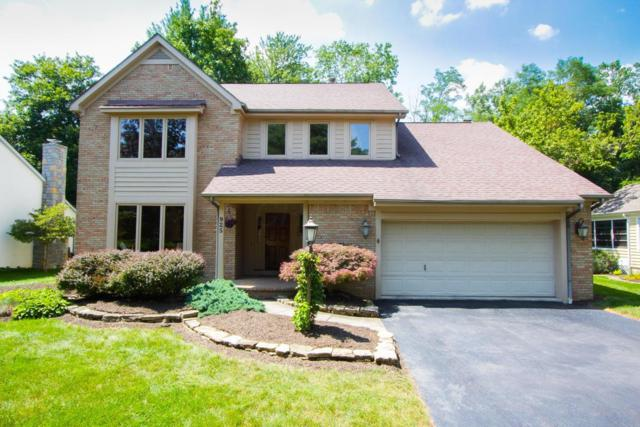 925 Cordero Lane, Gahanna, OH 43230 (MLS #217029272) :: Core Ohio Realty Advisors