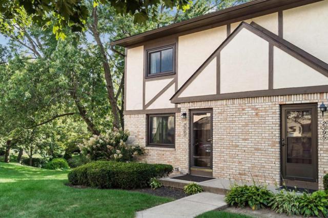 2393 Mccauley Court #105, Columbus, OH 43220 (MLS #217030636) :: Cutler Real Estate