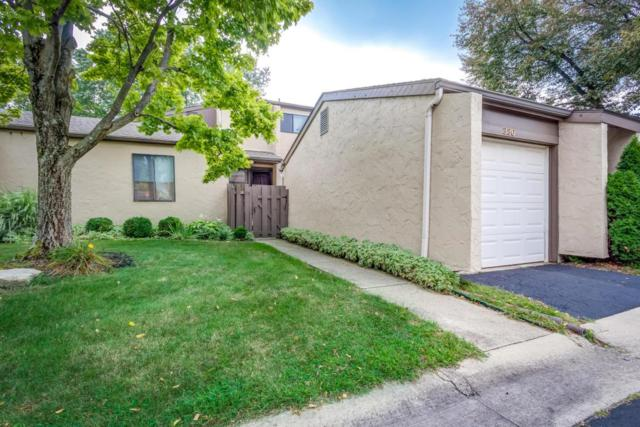 336 Peachtree Court, Westerville, OH 43081 (MLS #217031065) :: Kim Kovacs and Partners