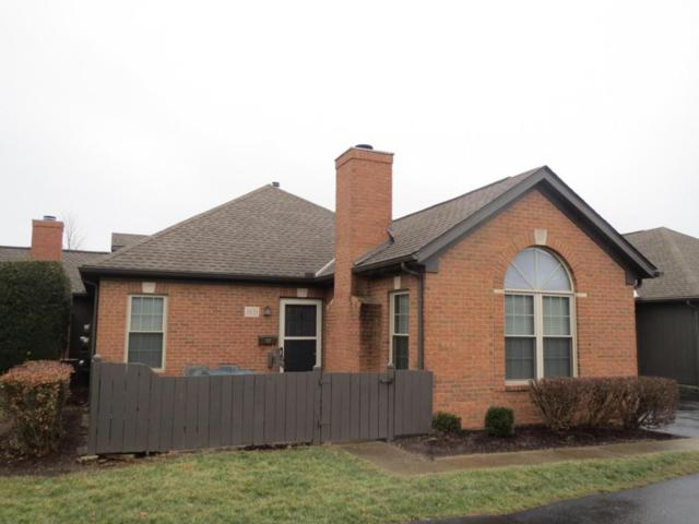 2631 Trottersway Drive, Columbus, OH 43235 (MLS #218003961) :: RE/MAX Revealty