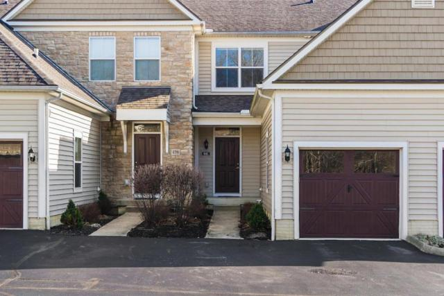 441 Westgreen Lane, Westerville, OH 43082 (MLS #218005974) :: Berkshire Hathaway HomeServices Crager Tobin Real Estate