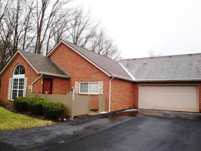 6866 Winrock Drive, New Albany, OH 43054 (MLS #218007951) :: RE/MAX ONE