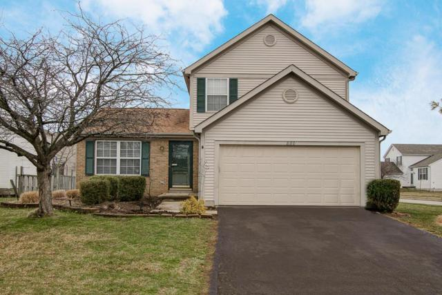 880 Windy Hill Lane, Galloway, OH 43119 (MLS #218008409) :: Signature Real Estate