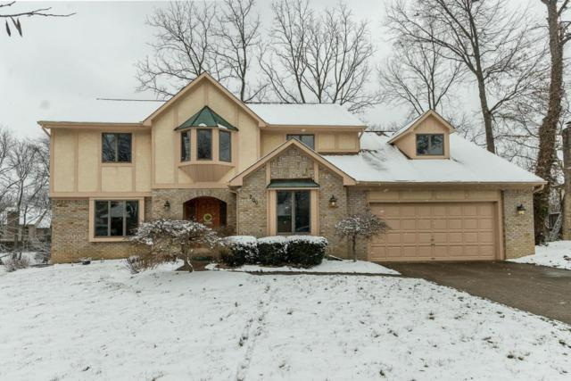 209 Mainsail Drive, Westerville, OH 43081 (MLS #218008549) :: The Columbus Home Team