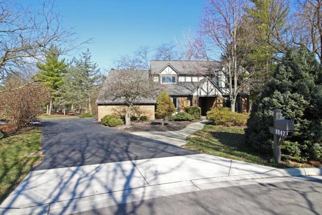 8847 Gailes, Dublin, OH 43017 (MLS #218008802) :: Signature Real Estate