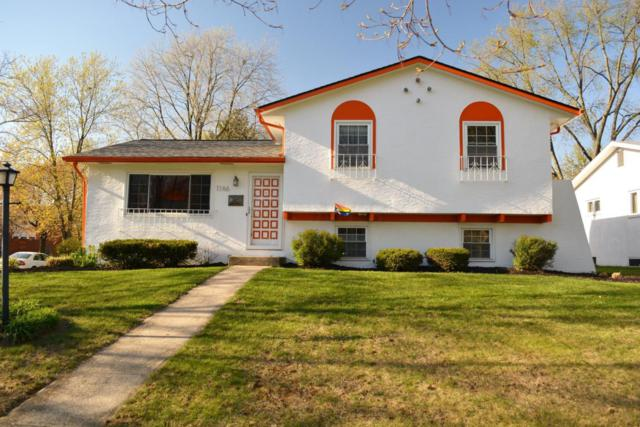 1166 Rockwood Place, Columbus, OH 43229 (MLS #218014285) :: Exp Realty