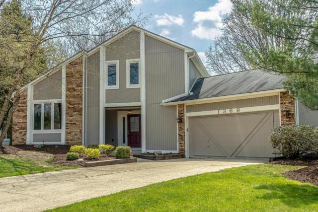 1369 Sugarberry Court, Westerville, OH 43081 (MLS #218014725) :: RE/MAX ONE
