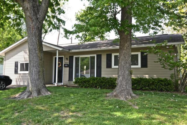564 Palace Lane, Gahanna, OH 43230 (MLS #218016376) :: RE/MAX ONE