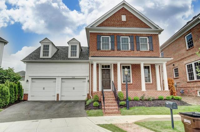 7926 Cole Park N, New Albany, OH 43054 (MLS #218022684) :: Signature Real Estate