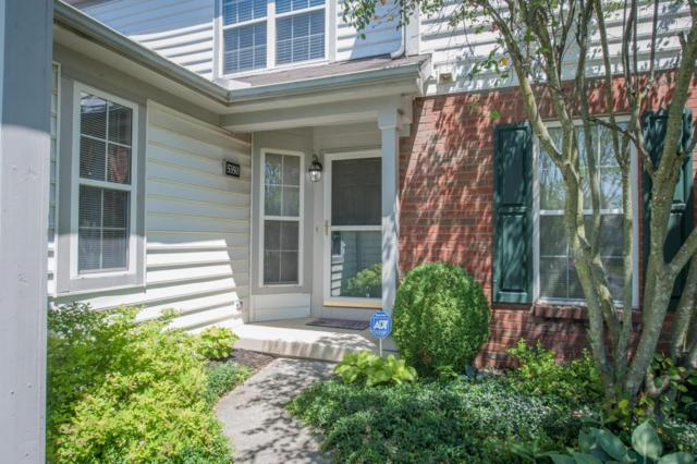 5350 Bethel Park Drive, Columbus, OH 43235 (MLS #218024819) :: Berkshire Hathaway HomeServices Crager Tobin Real Estate