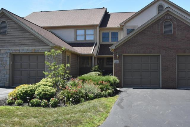 1263 Spring Brook Court, Westerville, OH 43081 (MLS #218025033) :: Susanne Casey & Associates