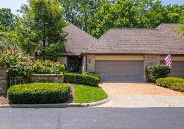 221 Marlow Drive #16, Worthington, OH 43085 (MLS #218025882) :: Shannon Grimm & Partners