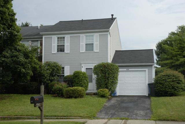 2117 Summit Row Boulevard, Powell, OH 43065 (MLS #218026035) :: RE/MAX ONE