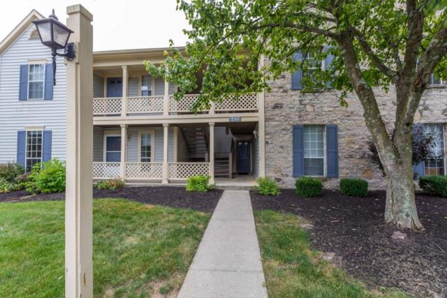 6422 Reflections Drive A, Dublin, OH 43017 (MLS #218026134) :: RE/MAX ONE