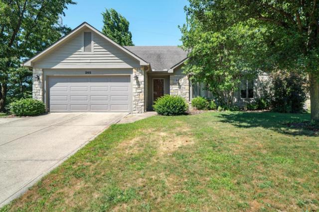 265 Olde Mill Drive, Westerville, OH 43082 (MLS #218026893) :: The Columbus Home Team