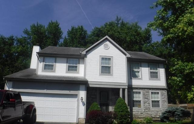4643 Winery Way, Gahanna, OH 43230 (MLS #218028801) :: Signature Real Estate