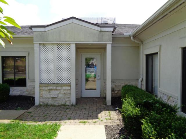 740 Lakeview Plaza Boulevard #150, Worthington, OH 43085 (MLS #218029761) :: Exp Realty