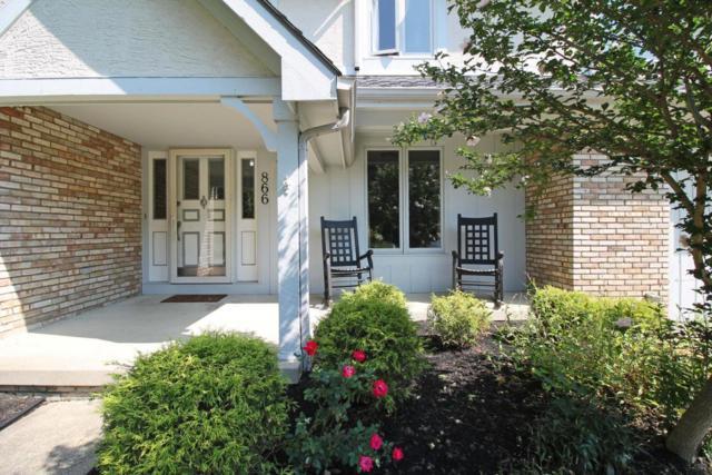 866 Loch Lomond Lane, Worthington, OH 43085 (MLS #218030653) :: Signature Real Estate