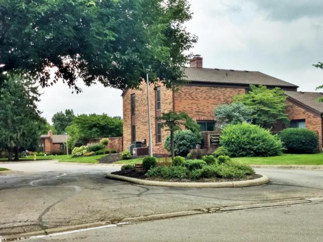 4314 Chaucer Lane, Columbus, OH 43220 (MLS #218031392) :: CARLETON REALTY