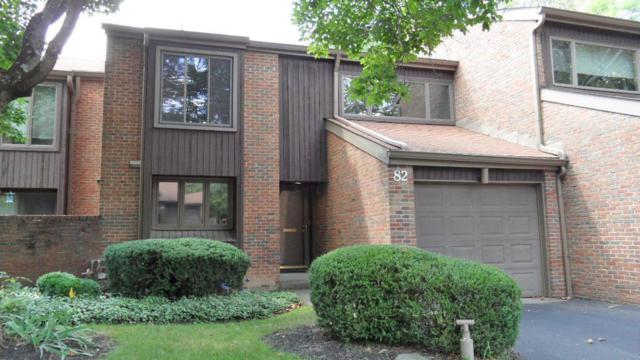 82 Glen Drive, Worthington, OH 43085 (MLS #218033502) :: Signature Real Estate