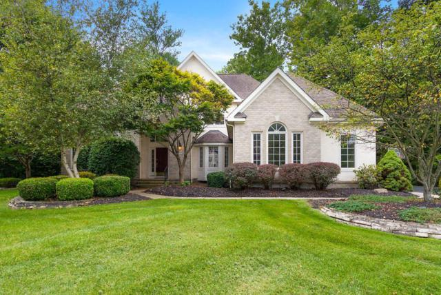 5444 Quail Hollow Way, Westerville, OH 43082 (MLS #218033717) :: Berkshire Hathaway HomeServices Crager Tobin Real Estate