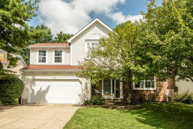 800 Lynnfield Drive, Westerville, OH 43081 (MLS #218035052) :: RE/MAX ONE