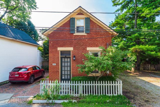 367 Berger Alley, Columbus, OH 43206 (MLS #218036587) :: RE/MAX ONE