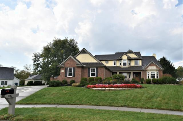 1050 Harvest Ridge Court, Gahanna, OH 43230 (MLS #218037561) :: Keller Williams Excel