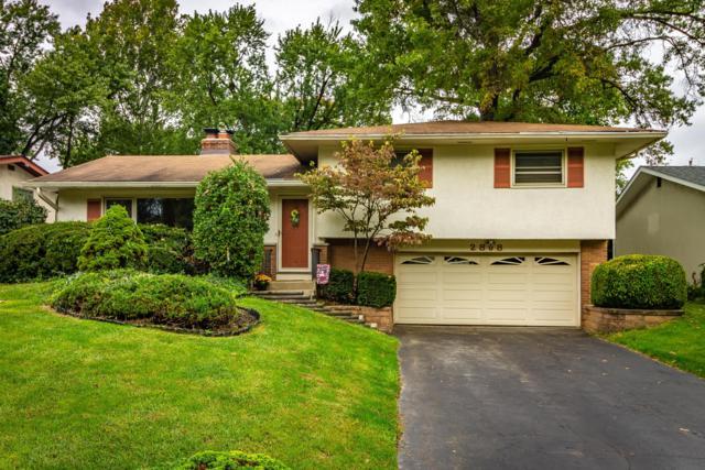 2808 Alder Vista Drive, Columbus, OH 43231 (MLS #218038517) :: Shannon Grimm & Partners