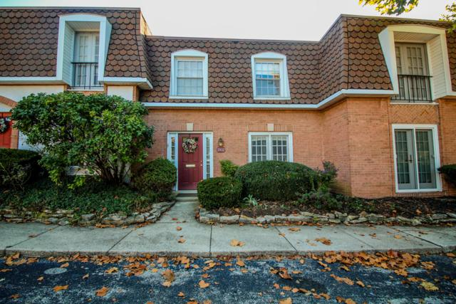 2802 Chateau Circle #75, Columbus, OH 43221 (MLS #218038723) :: CARLETON REALTY