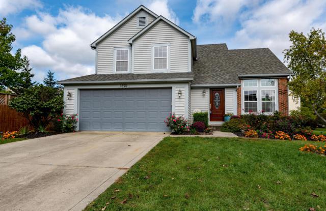 1570 Saffron Drive, Marysville, OH 43040 (MLS #218038744) :: Signature Real Estate