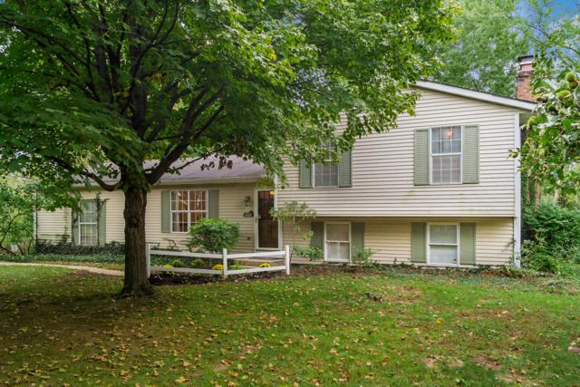 4209 Summit View Road, Dublin, OH 43016 (MLS #218038762) :: Berkshire Hathaway HomeServices Crager Tobin Real Estate